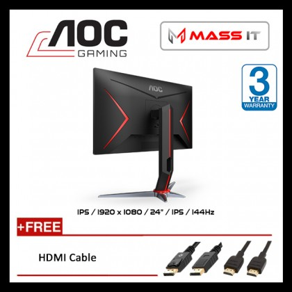 """AOC 24G2 23.8"""" 144Hz 1ms IPS FreeSync G-Sync Compatible FHD Gaming Monitor"""