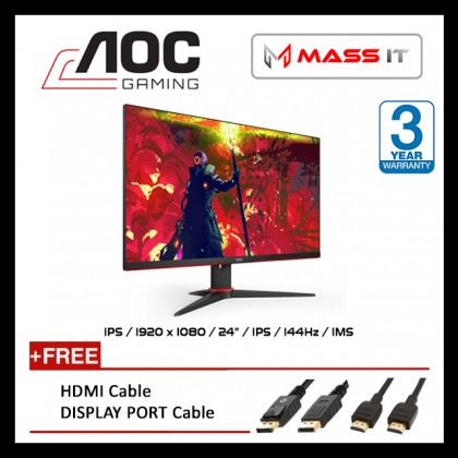 "AOC 24G2E5 23.8"" 75Hz 1ms IPS FreeSync FHD Gaming Monitor"