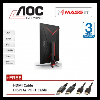 """AOC 27G2 27"""" 144Hz 1ms IPS FreeSync G-Sync Compatible FHD Gaming Monitor"""